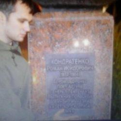Парень ищу женщину в Новокузнецке.